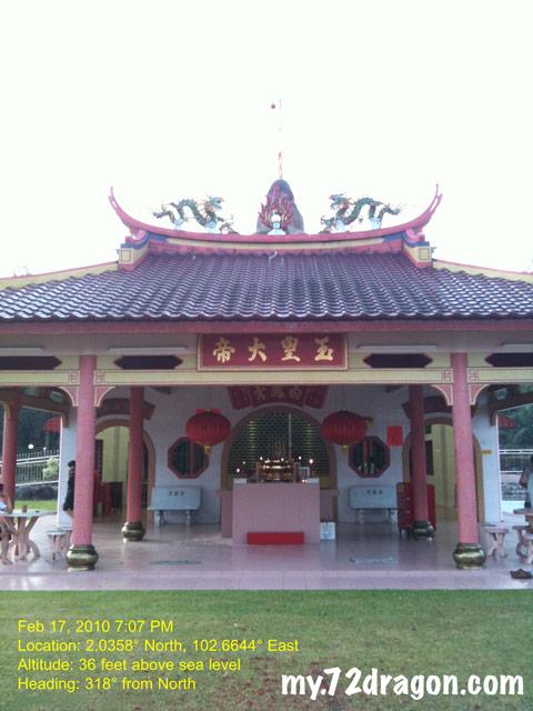 Bai Feng Gong-Bukit Bakri / 白鳳宮-武吉巴口