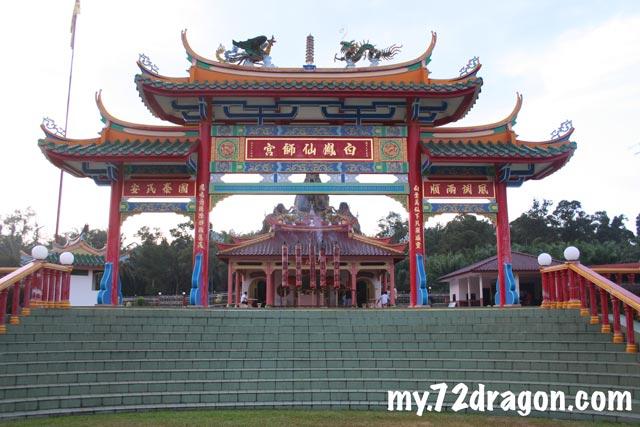 Bai Feng Gong-Bukit Bakri / 白鳳宮-武吉巴口 2