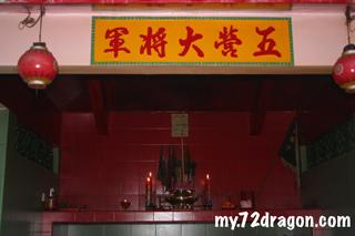 Bai Feng Gong-Bukit Bakri / 白鳳宮-武吉巴口 5