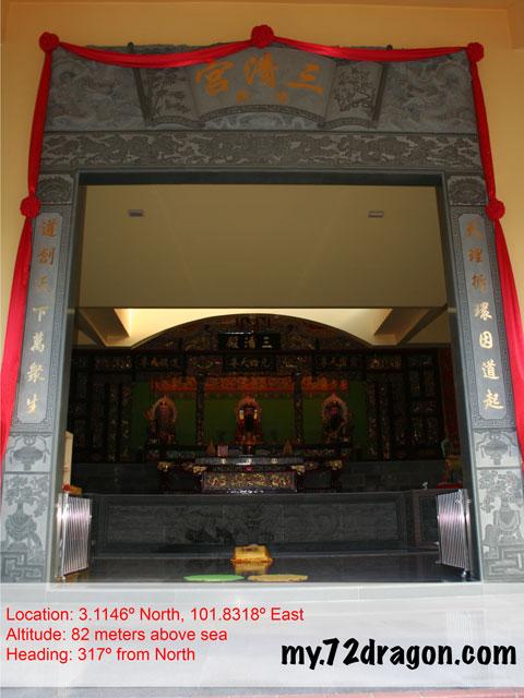 San Qing Gong-Hulu Langat / 三清宮-烏魯冷岳