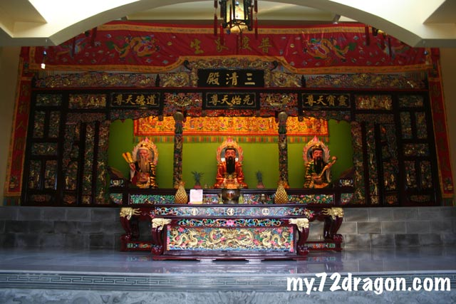 San Qing Gong-Hulu Langat / 三清宮-烏魯冷岳 3