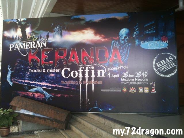Coffin Exhibition