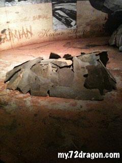 Coffin Exhibition 2