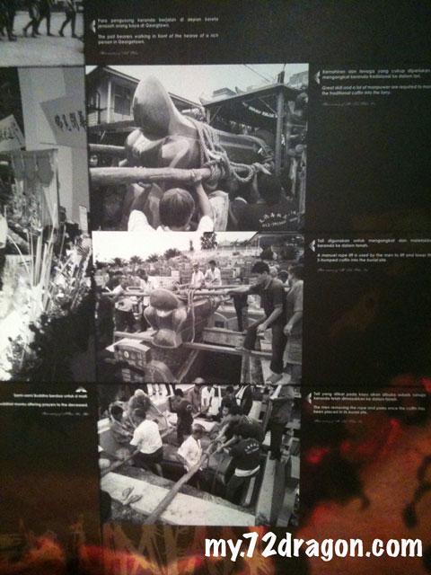 Coffin Exhibition 8