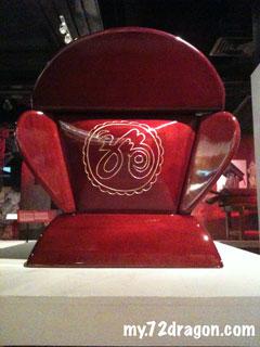 Coffin Exhibition 9