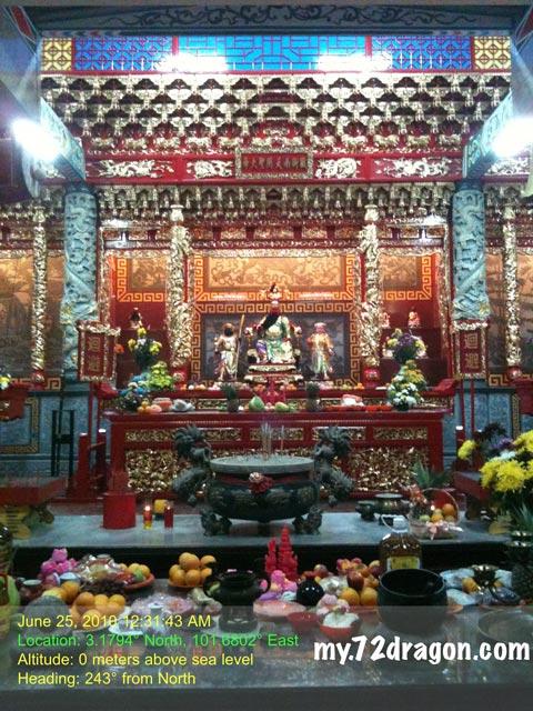 Choo Sing Tong-Kuala Lumpur / 聚星堂-吉隆坡