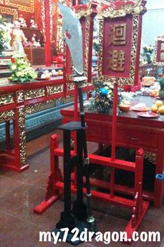 Choo Sing Tong-Kuala Lumpur / 聚星堂-吉隆坡 4