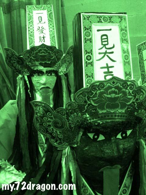 Chinese Ghost Month Taboo / 鬼月禁忌 Da Er Bo Ye Effigy