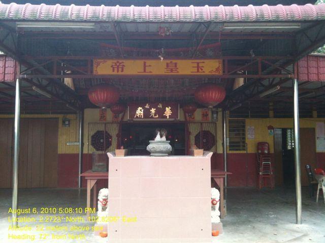 Hwa Kuang Miao-Lenga / 華光廟-嶺嘉