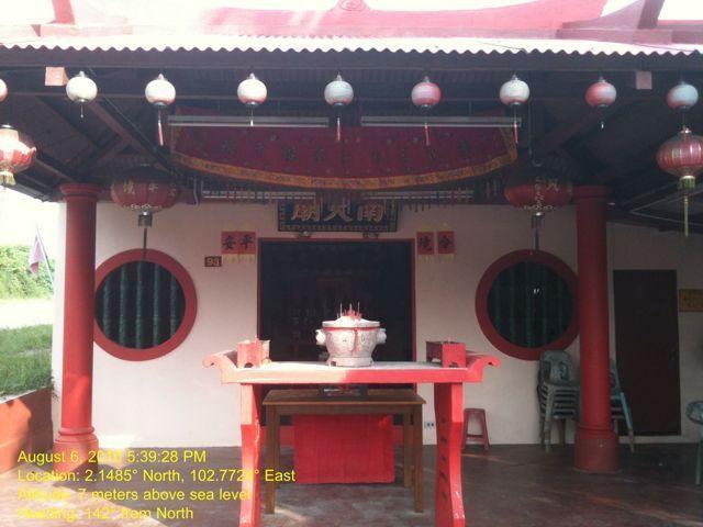 Nam Tian Miao-Pagoh / 南天廟-巴俄