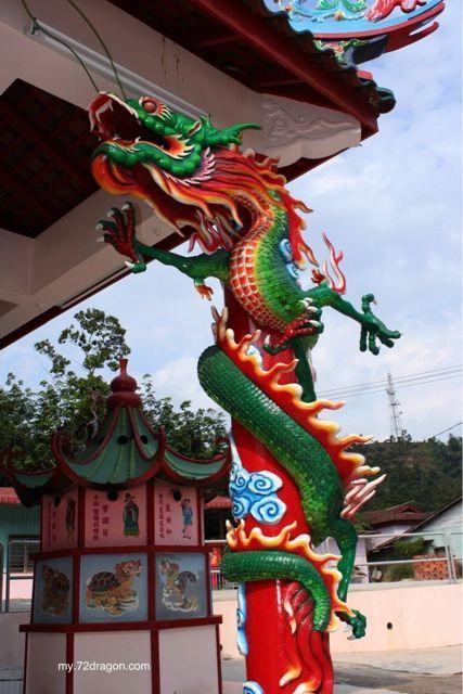Nam Zhou Wang Bao Fu-Bukit Kepong / 南洲王寶府-武吉哈逢