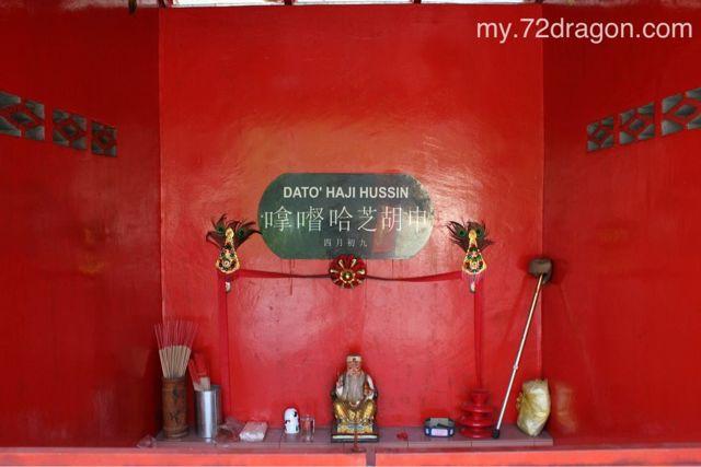 Yuan Shuai Dian-Sentul / 元帥殿-冼都