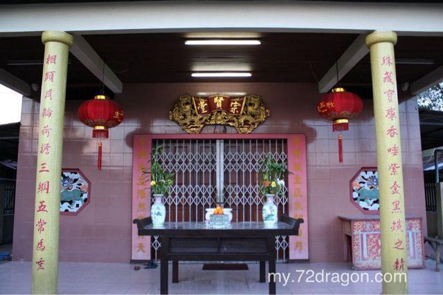 Zong Xian Tang-Kuala Lumpur / 宗賢堂-吉隆坡