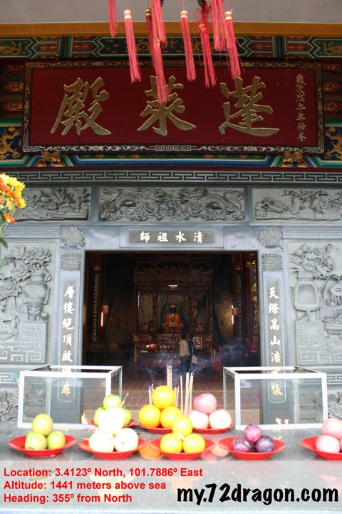 Peng Lai Dian-Genting Highland / 蓬萊殿-雲頂高原