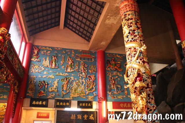 Peng Lai Dian-Genting Highland / 蓬萊殿-雲頂高原 4