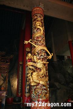 Peng Lai Dian-Genting Highland / 蓬萊殿-雲頂高原 5