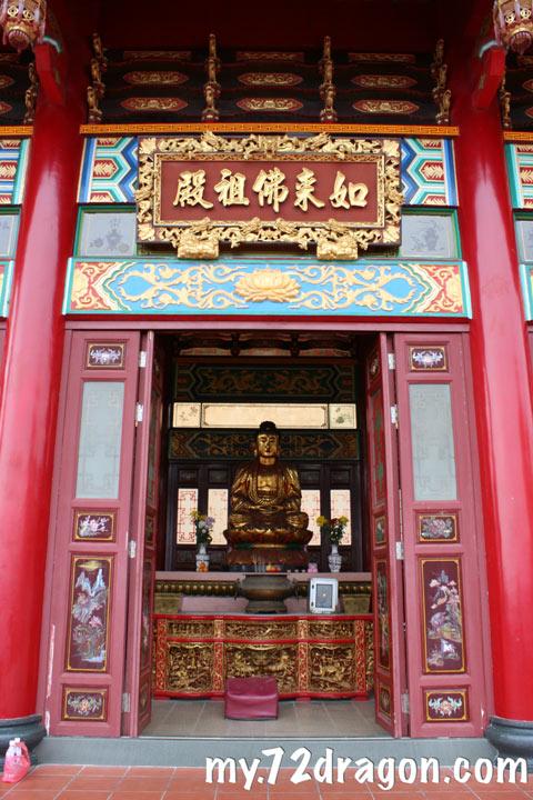 Peng Lai Dian-Genting Highland / 蓬萊殿-雲頂高原 8