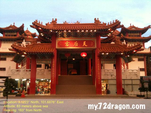 Tian Hou Gong-Kuala Lumpur / 天后宮-吉隆坡