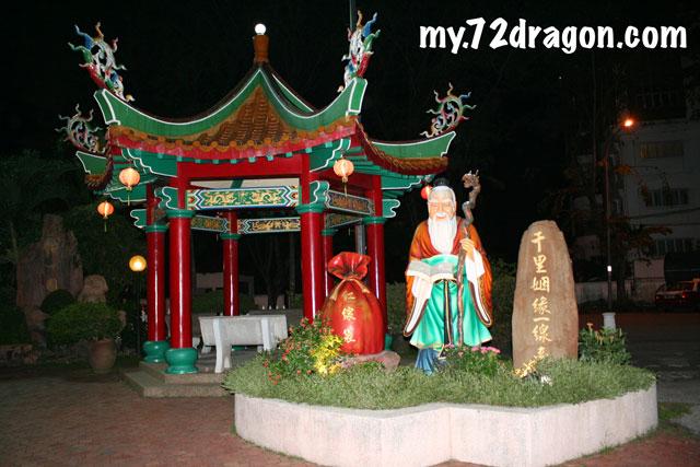 Tian Hou Gong-Kuala Lumpur / 天后宮-吉隆坡 9