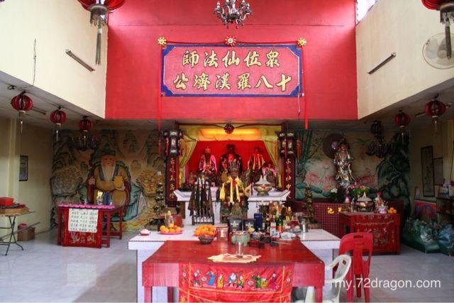 Bai He Xian Fa Shi Gong-Sg Besar/ 白鶴仙法師宫-大港