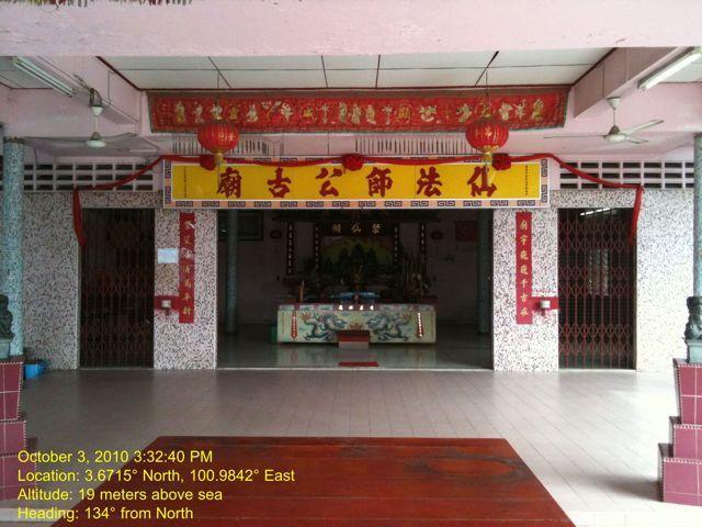 Xian Fa Shi Gung Gu Miao-Sg Besar / 仙法師公古廟-大港