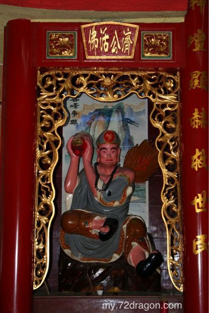 Ba Xian Gu Miao-Sg Besar / 八仙古廟-大港