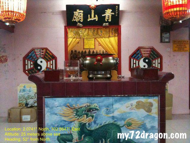 Ching San Miao-Sabak Awor / 青山廟-沙巴莪
