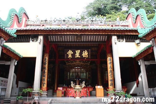 Chen Shi Shu Yuan-Kuala Lumpur / 陳氏書院-吉隆坡 2