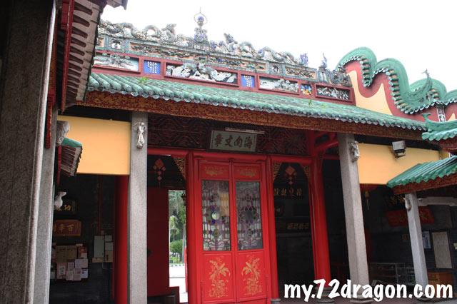Chen Shi Shu Yuan-Kuala Lumpur / 陳氏書院-吉隆坡 9