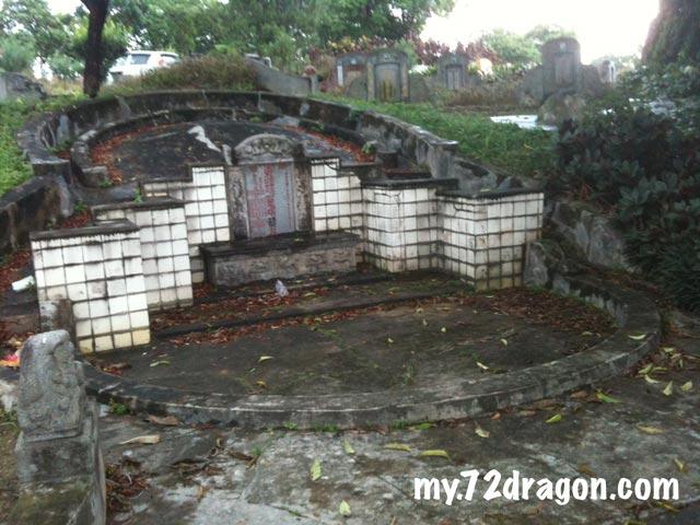Kapitan Yap Ah Loy Memorial / 甲必丹葉亞來墓園 2