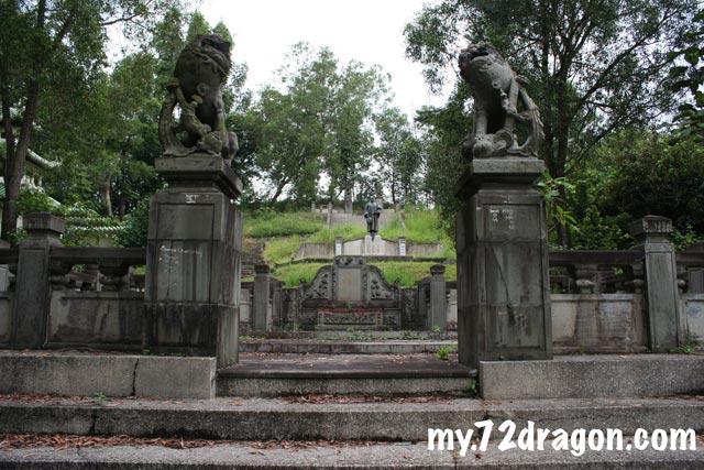 Loke Yew Memorial / 陸佑墓園7
