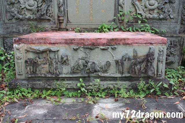 Loke Yew Memorial / 陸佑墓園9