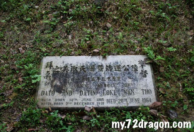Loke Yew Memorial / 陸佑墓園11