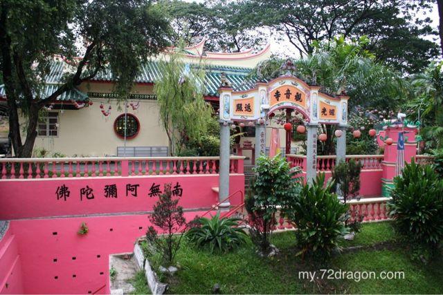 Wei Zhen Gong Guan Yin Si / 威鎮宮觀音寺5