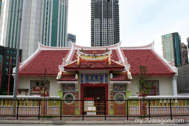 Hui Yuan Ting-Kuala Lumpur / 惠元亭-吉隆坡2
