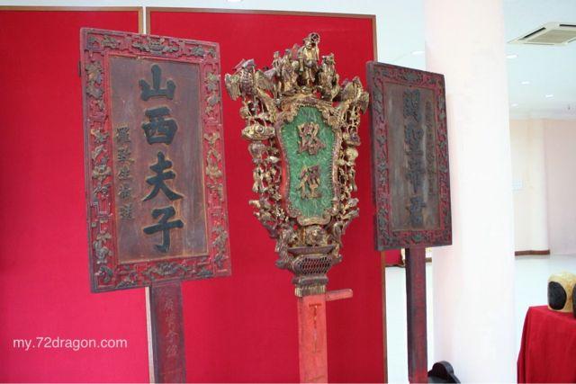 Guang Dong Yi Shan Li Shi Bo Wu Guan / 廣東義山歷史搏物館2