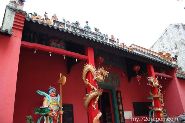 Guang Zhao Hui Guan Guan Ti Miao / 廣肇會館關帝廟2