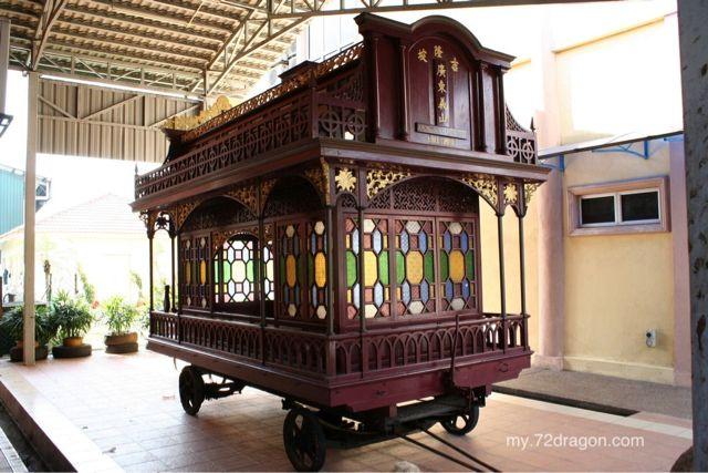 Guang Dong Yi Shan Li Shi Bo Wu Guan / 廣東義山歷史搏物館3