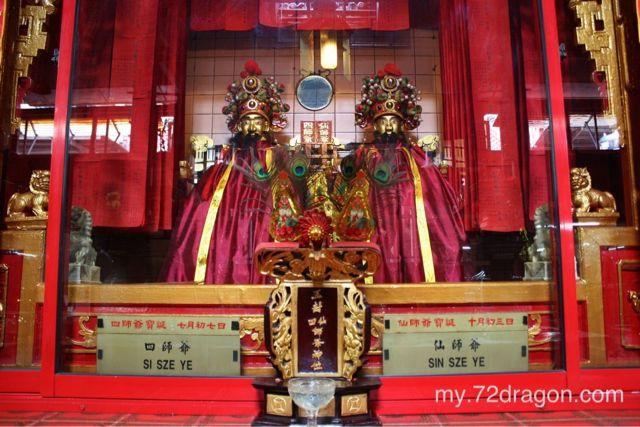 Xian Si Shi Ye Gong-Kuala Lumpur / 仙四師爺宮-吉隆坡2