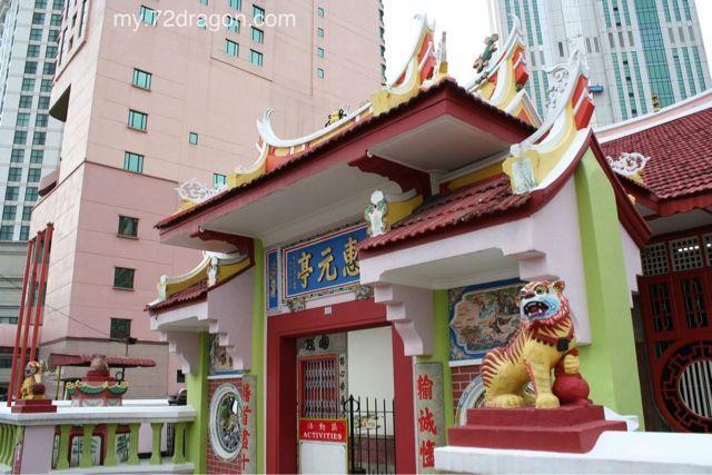 Hui Yuan Ting-Kuala Lumpur / 惠元亭-吉隆坡3
