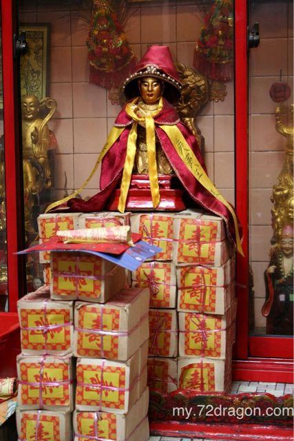 Xian Si Shi Ye Gong-Kuala Lumpur / 仙四師爺宮-吉隆坡3