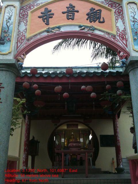 Wei Zhen Gong Guan Yin Si / 威鎮宮觀音寺1