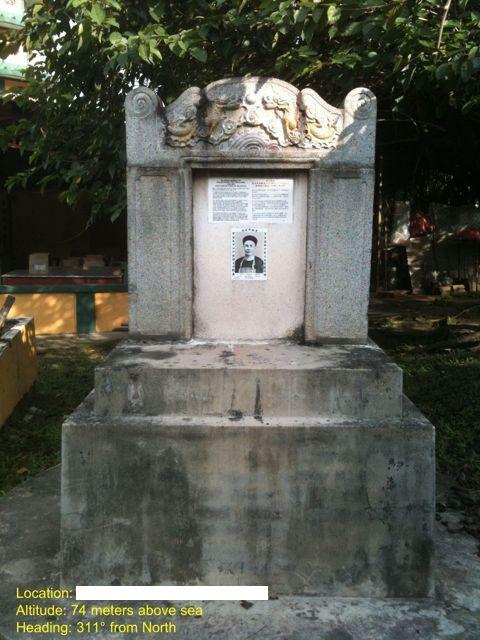 Yap Kwan Seng Memorial / 葉觀盛墓園1