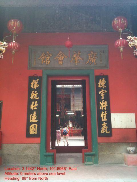 Guang Zhao Hui Guan Guan Ti Miao / 廣肇會館關帝廟1