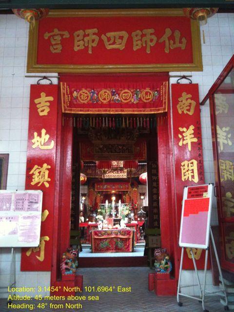 Xian Si Shi Ye Gong-Kuala Lumpur / 仙四師爺宮-吉隆坡1