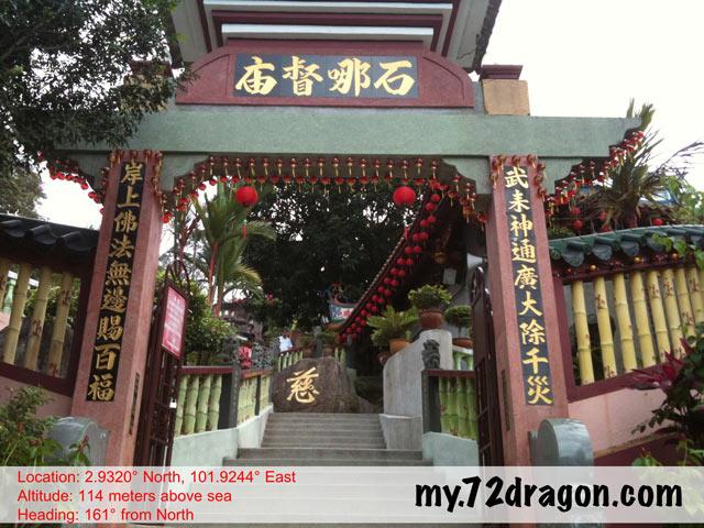 Sak Na To Miao-Broga / 石拿督廟-武来岸