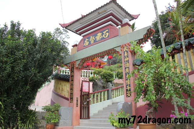 Sak Na To Miao-Broga / 石拿督廟-武来岸2