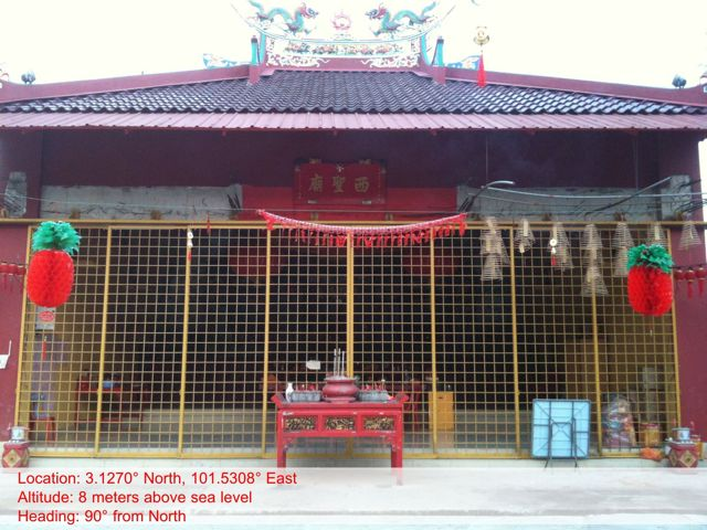 Xi Sheng Miao-S.Alam / 西聖廟-莎阿南1