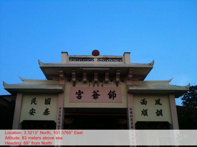 Shi Ye Gong-Rawang / 師爺宮-萬撓1