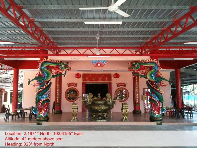 Xian Gong Gong-Serom / 仙公宮-实廊1